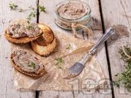 Рецепта Домашен пастет от гъши черен дроб с коняк